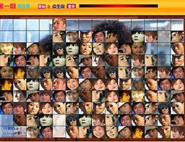 Gesichter Mahjong