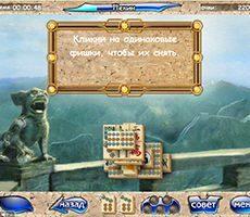 Mahjong Artefakt 2