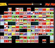 Mahjong Flags